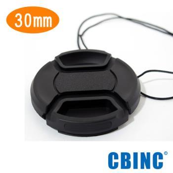 CBINC 30mm 夾扣式鏡頭蓋( 附繩 )