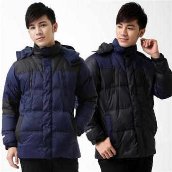 【遊遍天下】JIS90%羽絨拼色修身極暖中長版羽絨外套(兩色)