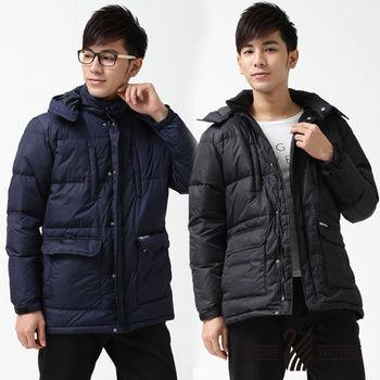 【遊遍天下】男款JIS90%羽絨多口袋極暖中長羽絨外套(兩色)