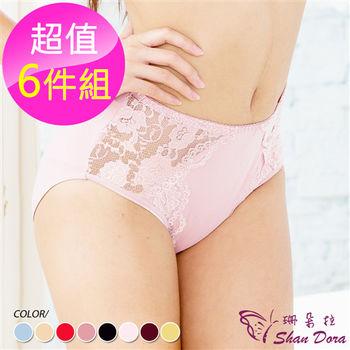 【珊朵拉】天絲棉彈性蠶絲褲(6件組)