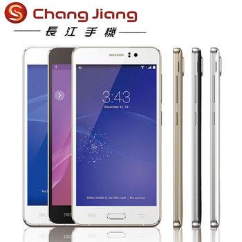 【長江】MTK GF-7 四核雙卡5.5吋極薄智慧手機(1+8G)