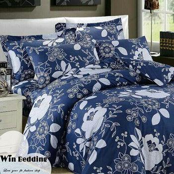 【韋恩寢具】柔絲絨被套床包組-雙人/藍夜暗香