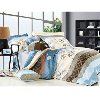 【韋恩寢具】柔絲絨被套床包組-雙人/葉語綺夢