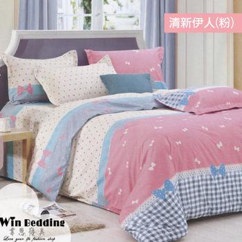 【韋恩寢具】柔絲絨被套床包組-雙人/清新伊人粉