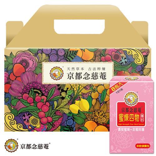 【京都念慈菴 】好氣色蜜煉四物膏禮盒組(6盒)