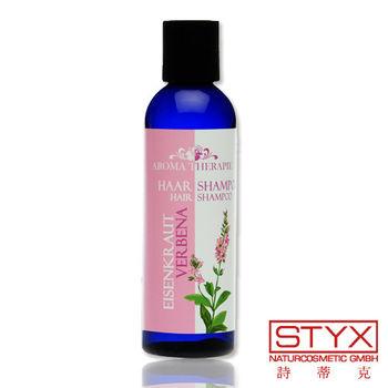 STYX-詩蒂克 馬鞭草淨化洗髮精