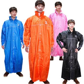 第二代 JUMP 優雅前開休閒風雨衣-超大尺寸5XL