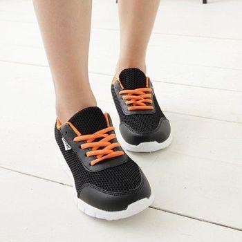 《DOOK》撞色透氣網布輕盈走路鞋-黑色