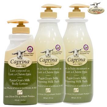 肯拿士新鮮山羊奶泡澡沐浴乳2入+身體乳1入-橄欖油小麥蛋白香味3件組