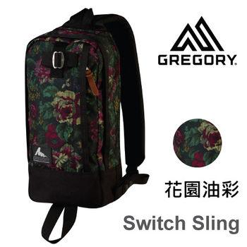 【美國Gregory】Switch Sling日系休閒斜肩包-花園油彩