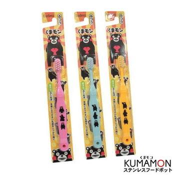 【KUMAMON熊本熊】EBISU系列3-6歲兒童牙刷-3入