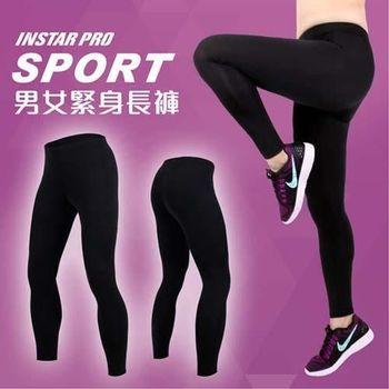 【INSTAR】PRO SPORT男女緊身長褲-緊身褲  慢跑 路跑 黑  減緩肌肉壓力