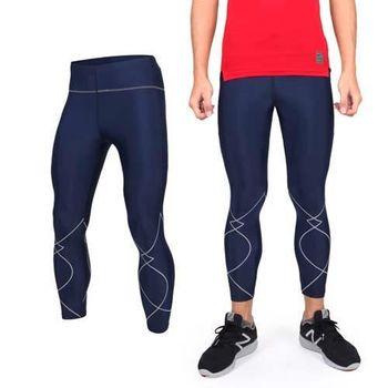 【SOFO】男反光條彈力長褲-緊身長褲 慢跑 路跑 丈青銀