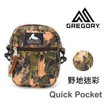 【美國Gregory】Quick Pocket日系休閒側背包-野地迷彩-M
