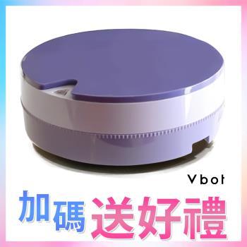 ►買一送四◄Vbot 二代加強版i6+蛋糕機器人 超級鋰電池智慧掃地機(極浄濾網型)(藍莓)