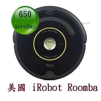 【美國 iRobot】Roomba 650 機器人吸塵器