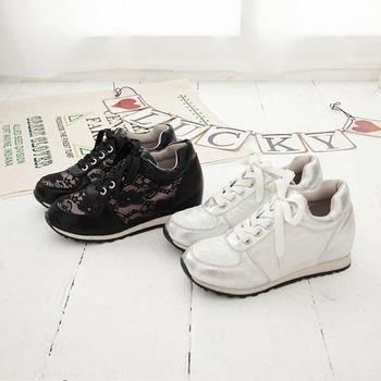 《DOOK》蕾絲亮面運動內增高鞋-兩色選