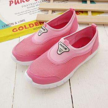 《DOOK》裸腳透氣網布懶人鞋-粉紅色