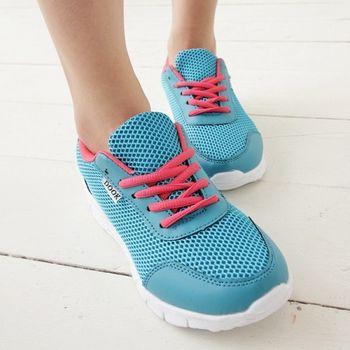 《DOOK》撞色透氣網布輕盈走路鞋-天藍色