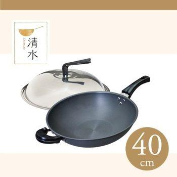 清水輕鋼硬瓷炒鍋40cm