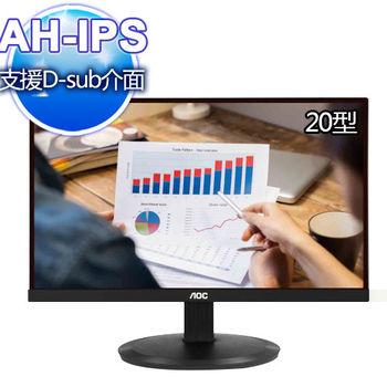 【艾德蒙 AOC】I2080SW 20型AH-IPS寬螢幕