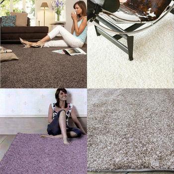 【范登伯格】嘉年華雍容質感長毛地毯-(六色可選)-160x240cm
