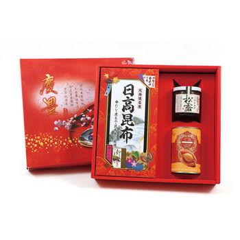 【迪化街天山行】步步高升禮盒(日高昆布、松露、紅燒吉品鮑)