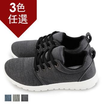 FUFA MIT  嚴選繫帶平底休閒鞋(S117)-共三色