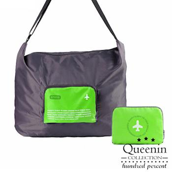 DF Queenin - 韓版旅遊小幫手大容量折疊式斜背包