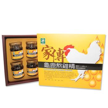 【十靈本舖】家傳龜鹿熬雞精(6瓶/盒)禮盒  買一送一