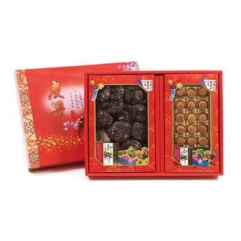 【迪化街天山行】山珍海味禮盒(干貝、台灣香菇)