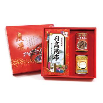【迪化街天山行】鮮藏海饌禮盒(日高昆布、螺肉、清湯智利鮑)