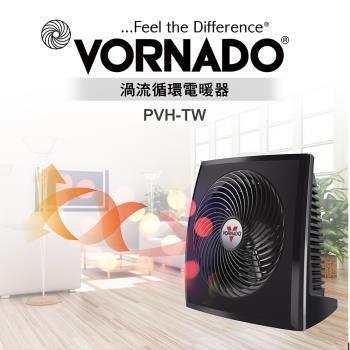【美國VORNADO 沃拿多】空氣循環電暖器 PVH