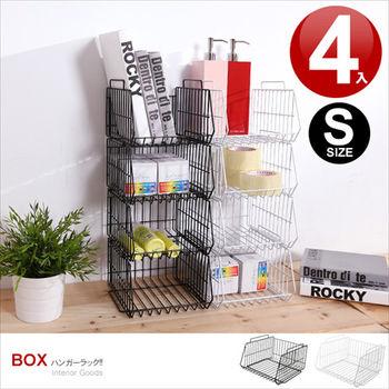 【晴天媽咪】堆疊式斜口籃 (S號) 4入 (兩色可選) /整理籃/置物籃/衣物雜物收納/收納