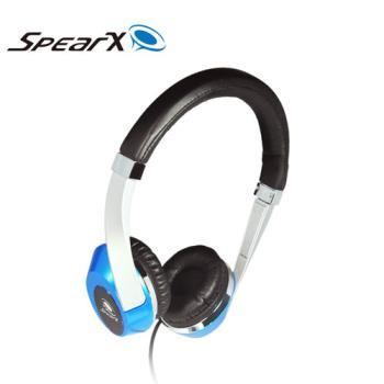 SpearX 繽紛輕巧時尚 MH-121 耳罩式耳機-築夢藍