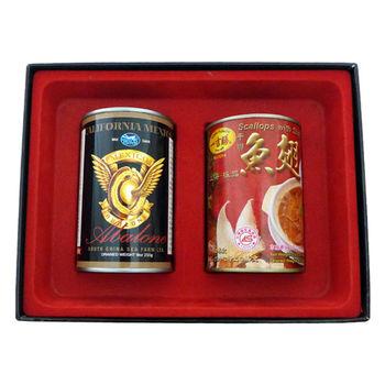 【迪化街天山行】富貴鮑中寶禮盒