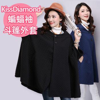 【KissDiamond】時尚車縫線蝙蝠袖斗篷罩衫外套