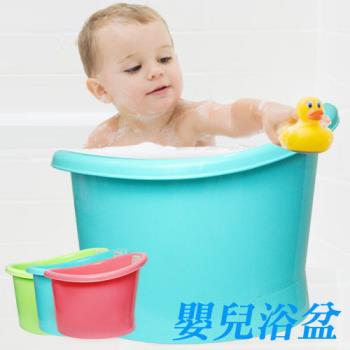 坐式嬰兒澡盆 泡澡桶 兒童浴盆 洗澡盆