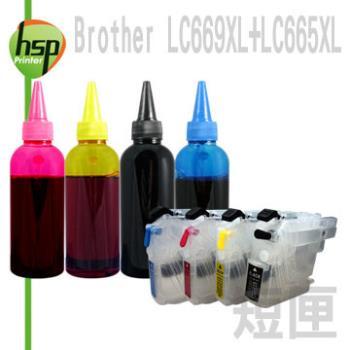 Brother LC669+LC665 短空匣+晶片+寫真100cc墨水組(黑色防水) 四色 填充式墨水匣 MFC-J2320