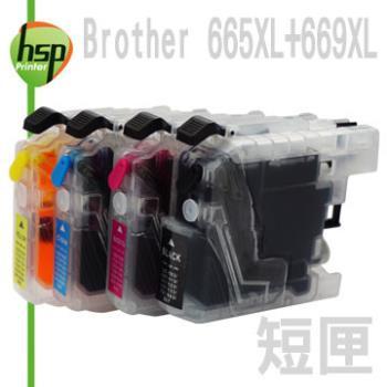 Brother LC669+LC665 短滿匣+晶片 四色 填充式墨水匣 MFC-J2320