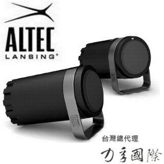 福利品-Altec BXR1220 二件式喇叭 USB 介面