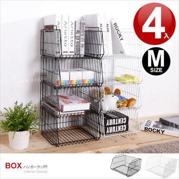 【晴天媽咪】堆疊式斜口籃 (M號) 4入 (兩色可選) /整理籃/置物籃/衣物雜物收納/收納