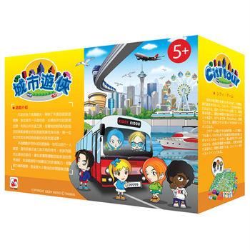 【Kiddy Kiddo 親子桌遊】城市遊俠 GT0039600