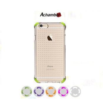 【Achamber艾強伯】Apple iPhone 6/6S四角氣囊專利防摔保護殼