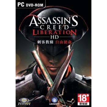 刺客教條:自由使命HD  PC英文版