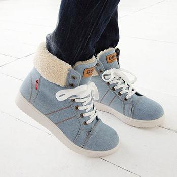 《DOOK》街頭學院風絨毛牛仔布高筒鞋-淺藍