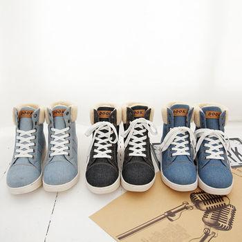 《DOOK》街頭學院風絨毛牛仔布高筒鞋-三色選