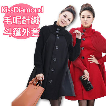 【KissDiamond】時尚毛呢針織袖斗篷罩衫外套