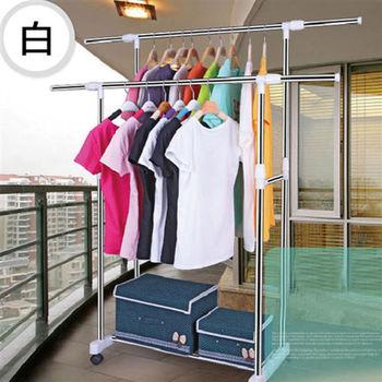 【買達人】移動式不鏽鋼雙桿伸縮晾曬衣架+不鏽鋼防滑衣架60入