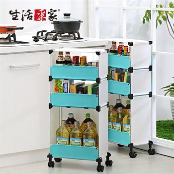 【生活采家】玩色主義DIY 三層細縫小物滑輪收納櫃(2入組)#99367